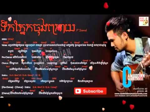 Video P Sand  , ទឹកភ្នែកចុងក្រោយ  ,   P Sand  , Khmer Original Songs download in MP3, 3GP, MP4, WEBM, AVI, FLV January 2017