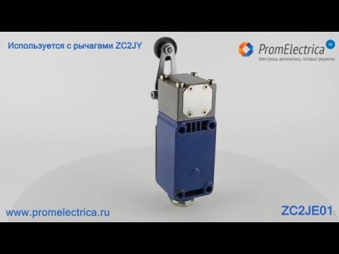ZC2JE01 Головка с пружинным возвратом для срабатывания с левой и правой стороны Schneider Electric