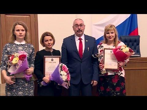 Состоялось награждение победителей конкурса на звание «Лучший государственный служащий Новгородской области»