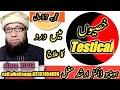 Health tips urdu by DrArshad mughal      waptubes