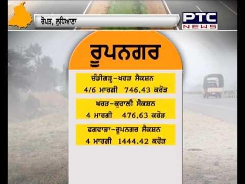 Nitin Gadkari lays foundation stones of 12 highways in Punjab