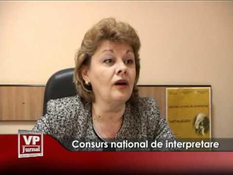 Consurs naţional de interpretare
