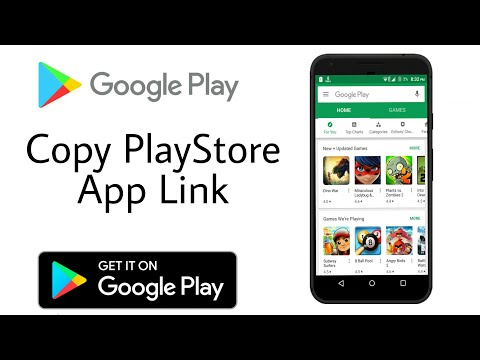 How to copy URL from playstore app Bangla Tutorial