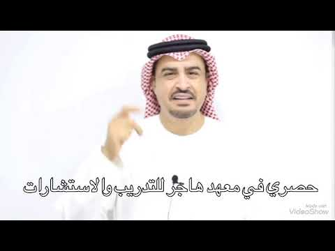 أمسية التطهير العاطفي -للمستشار خليفة المحرزي