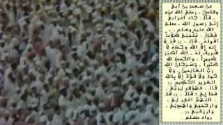 Dua -صلاة الوتر  Ali Jaber Pure Sound From Makkah 1406