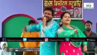 Enjoy Latest Punjabi Song, New Punjabi Songs 2017 and stay connected with us. Click Here To Subscribe Singh Official channel for unlimited entertainment✯SUBSCRIBE US✯: ☟https://www.youtube.com/channel/UCcSiq1wk51SkttTe4yeG7tw?sub_confirmation=1✯✯✯✯✯✯✯✯✯✯✯✯✯✯✯✯✯✯✯✯✯✯✯✯✯✯✯✯✯✯✯✯✯✯✯✯Join Our Other Social Networks :☟➤Follow on facebook : https://www.facebook.com/singhofficial1➤Follow on Twitter : https://twitter.com/singhofficial1➤Website : http://www.singhofficial.in/➤email : info@singhofficial.in➤ http://www.zengatv.com/singhofficial.html➤youtube.com/singhofficial➤ https://play.google.com/store/apps/details?id=com.oneaxcess.SinghofficialOfficial Account Punjabi Live 2015,2016,2017Latest Punjabi Songs 2017,Brand New Punjabi Songs 2017,New Punjabi Songs 2017,Punjabi Songs 2017,Latest Punjabi Movies 2017,Brand New Punjabi Movies 2017,New Punjabi Movies 2017,Punjabi Movies 2017,Diljit Dosanjh Live,Diljit Dosanjh Live in Chandigarh,Diljit Dosanjh Funny,Diljit Dosanjh Sardaar ji 2,Rumaal Diljit Dosanjh,Mitran Da junction Diljit Dosanjh,Poplin Diljit dosanjh,Pappleen Diljit dosanjh,Snapchat Diljit Dosanjh,Taur punjaban Di Diljit dosanjh,Sardaarji 2 Diljit dosanjh,Rumaal Diljit dosanjhSharry Maan vadda baiSharry Maan Latest Songkali camaro behind the scenekaali camaro amrit maanamrit maan kaali camaroamrit maan livemaan goneaane wala liveTeeyan Da Mela LiveGippy Grewal kaptaan promotionsMankirt AulakhGuru RandhawaKulwinder Billa live teeyan da melaRoshan PrinceGippy grewal Mela teeyan da torontomankirt aulakh mela teeyan dakulwinder billa live in torontochanga mada time a kaychange time att akayjhanjar dilpreet dhillondilpreet dhillon new songSher Marna Ranjit Bawaranjit bawa sher marnaHaan kargi Ammy virkammy virk haan kargiMuchh sardaar di amar sajaalpuriamucch sardar di amar sajaalpuriamuch sardar di amar sajalpuriaKamal Khan Full Song 2017Over Under By Tarsem Jassar Full Song 2017Kundi Muchh By Tarsem Jassar Full Song 2017Ghaint Bande By Tarsem Jassar Full Song 2017,Fit Fi