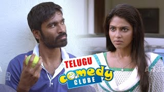 Video Dhanush's Jabardasth Telugu Comedy Back 2 Back Comedy Scenes || Latest Telugu Comedy 2016 MP3, 3GP, MP4, WEBM, AVI, FLV April 2019