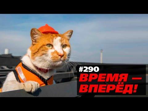 Мегастройки России, окоторых вынезнали (Сибирь, Урал, ДВ)