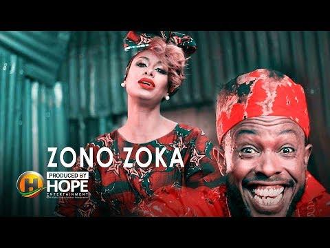 Asgegnew Ashko (Asge) ft. Betty G - Zono Zoka | ዞኖ ዞካ - New Ethiopian Music 2017 (Official Video)