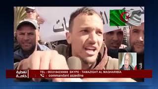 Commandant Azzedine sur Almagahribia: vive le peuple algérien !