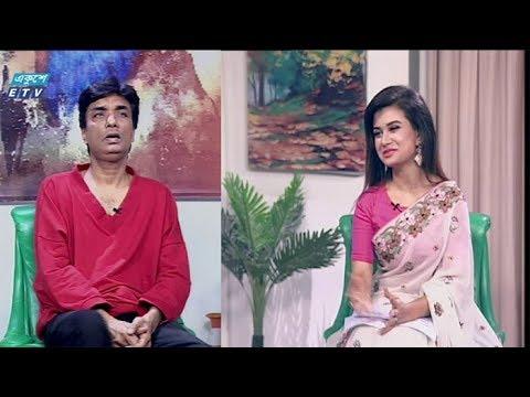 একুশের সকাল || আগুন  || ০২ সেপ্টেম্বর ২০১৯ | ETV Entertainment