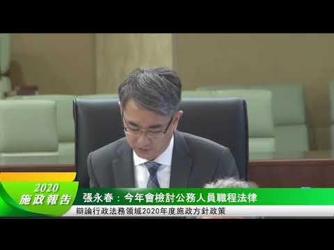 張永春:今年會檢討公務人員職程 ...