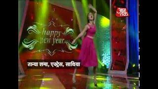 New Year Special 2016 On Aajtak - Sukhwinder, Himesh Reshamiya