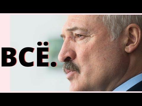 До чего Лукашенко ДОВЕЛ СТРАНУ. НУ И НОВОСТИ!