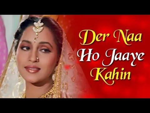 Der Naa Ho Jaaye Kahin - देर ना हो जाए कहीं   Henna   Rishi Kapoor - Ashwini Bhave   Qawwali