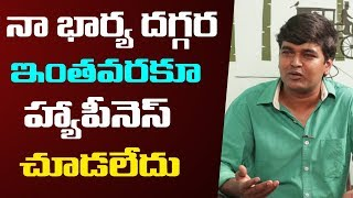 Jabardasth Komaram About His Wife | Jabardasth Komaram Interview