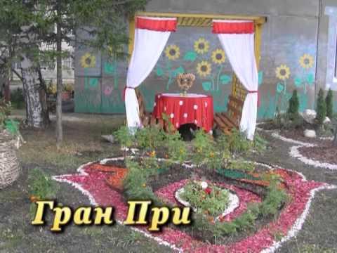 Ярославль в цвету 2012