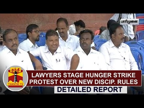 Lawyers-Stage-Hunger-Stike-protest-over-New-Disciplinary-Rules--Detailed-Report-Thanthi-TV