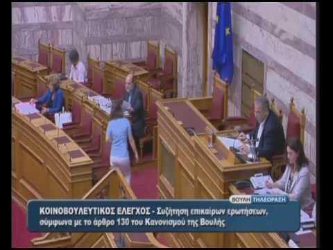 «Έτοιμο το σύστημα για την  διασύνδεση των ταμειακών μηχανών» ανέφερε στη Βουλή ο Τ. Αλεξιάδης