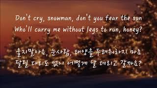 Sia - Snowman (한국어 가사/해석/자막)