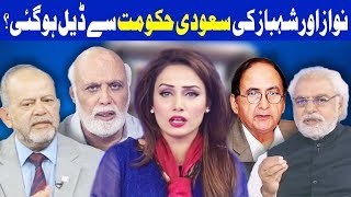 Think Tank With Syeda Ayesha Naaz - 29 December 2017 - Dunya News