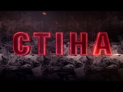 """Політичне ток-шоу """"Стіна"""": боротьба за владу у сесійній залі Рівненської обласної ради"""