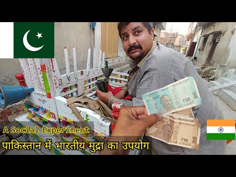 Indian Currency Using in Pakistan a Social Experiment || Reaction ??