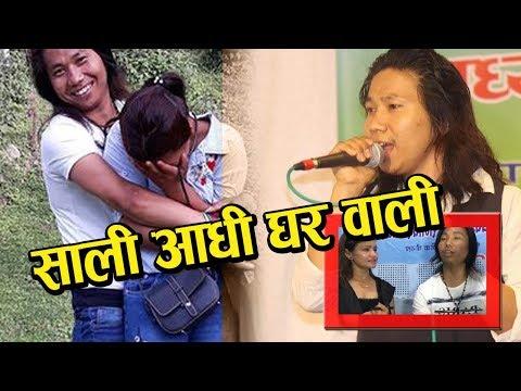 (गायक गुल्मेली सरोज थापा दुबई (युएइ) देखी गुल्मी सम्म चर्चा ही चर्चा | Saroj Thapa Magar | Prena KC - Duration: 1 hour.)