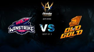 Winstrike vs Old But Gold, Adrenaline Cyber League, bo3, game 1 [Maelstorm & Jam]