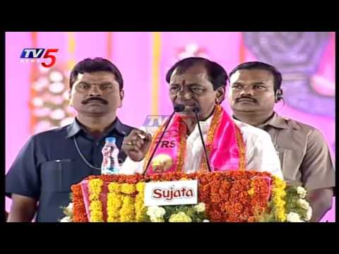 CM KCR Full Speech | Shower Boons for Farmers | TRS Pragati Nivedana Sabha
