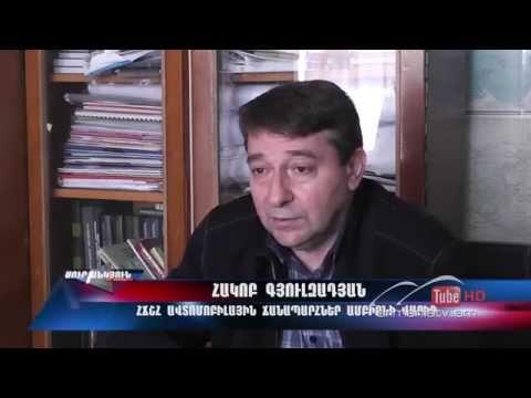 Սուր անկյուն 19.10.2014 - Թողարկում 120 / Sur ankyun (видео)
