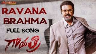 Ravana Brahma Song Lyrics From Gayatri Dr.M Mohan Babu