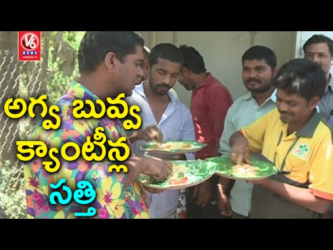Bithiri Sathi Eats GHMC Rs 5 Meals | Funny Conversation With Savitri