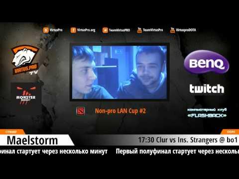 Virtus.pro Dota 2 Non-PRO LAN Cup #2: Interview with NVT.meda