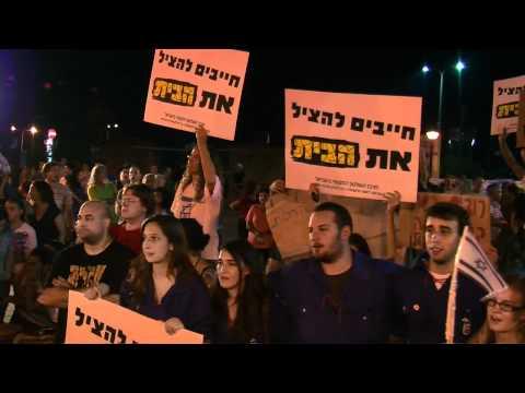 הפגנה  בקצרין,רמת הגולן,לצדק חברתי