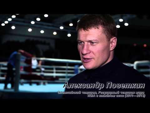 Олимпийская платформа - Олимпийская платформа: Финал Кубка Губернатора по боксу 2014.