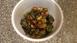 Vendakkai Poriyal Or Ladies Finger Fry Recipe
