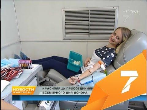 Показываем кто и зачем из красноярцев сдает кровь в День донора - DomaVideo.Ru