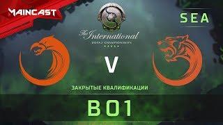 TNC Predator vs TNC Tiger, The International 2018, Закрытые квалификации | Ю-В Азия