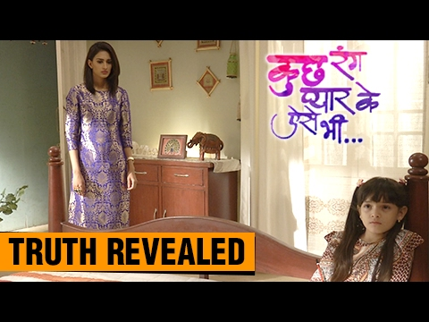 Dev's Truth Revealed In Front Of Suhana | कु�