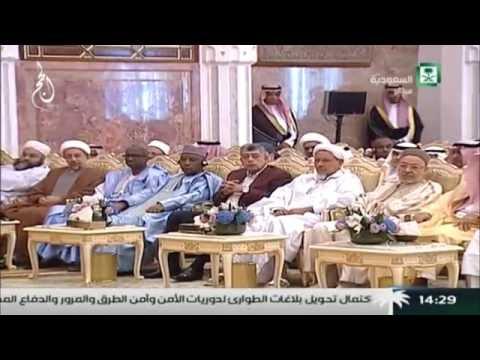 #فيديو : خادم الحرمين : المملكة ترفض بشكل قاطع استغلال الحج لتحقيق أهداف سياسية