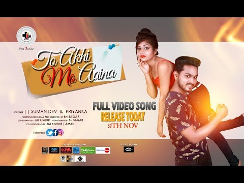 Video TO AAKHI MO AINA || FULL VIDEO SONG|| ODIA ALBUM ||PLUS STUDIO FILMS || ROURKELA download in MP3, 3GP, MP4, WEBM, AVI, FLV January 2017