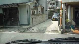 Fukuyama Japan  City new picture : Narrow road (2X) Fukuyama Japan