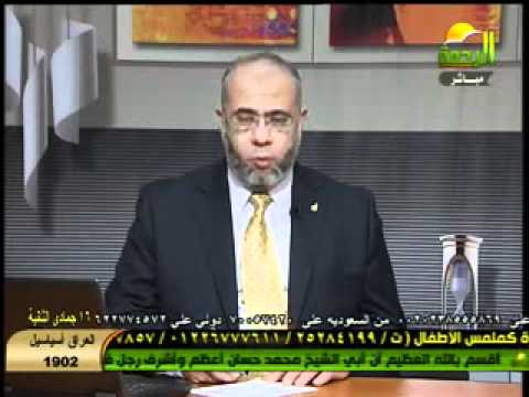 عيادة الرحمة د. أحمد يوسف بطانة الرحم المهاجرة 7-5-2012