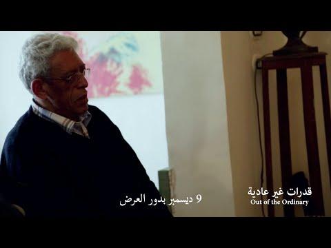 """إيهاب أيوب أثناء تصويره فيلم """"قدرات غير عادية"""""""