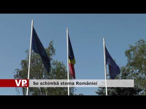 Se schimbă stema României