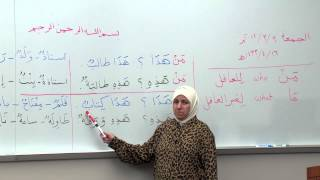Elementary Arabic Writing: Mhen Meh