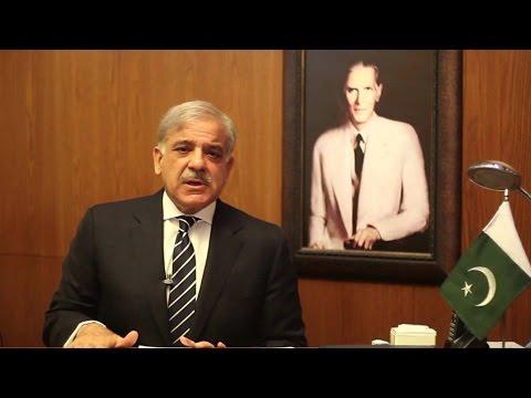 وزیراعلیٰ پنجاب کی زیر صدارت اجلاس