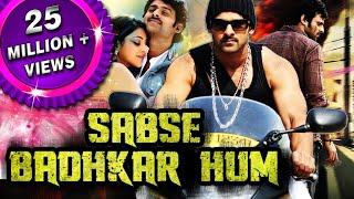 Sabse Badhkar Hum (Darling) Hindi Dubbed Full Movie   Prabhas, Kajal Aggarwal, Shraddha Das