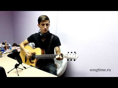 Guitar Lesson: The Rasmus – Living in a World without You (Разбор на гитаре)
